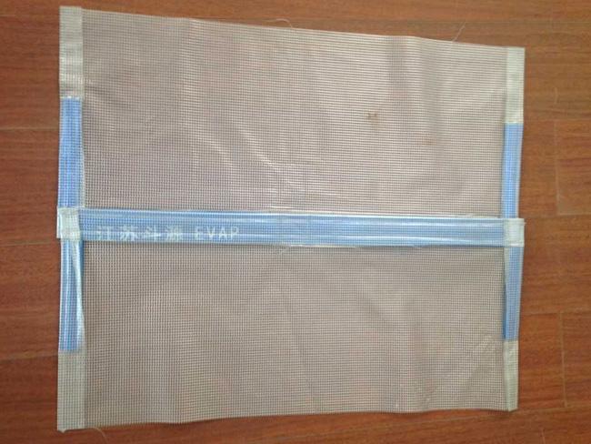 ���_(kai)折�PVC防�m�(lian)