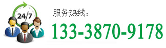 服��(wu)��(re)�(xian)